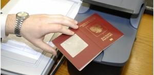 Паспорт-биометрия